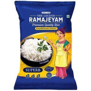 #1 Best Rajabogam Sona Masoori Ponni Boiled Rice Online Delivery