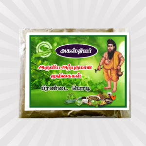 #1 Online Herbal Powder Products Store India at Best Price