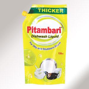 #1 Best Pitambari Dishwash Liquid Dish Cleaning Gel Price